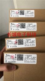 連云港回收ST三極管