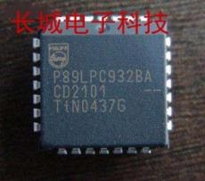 淮安回收電子元件
