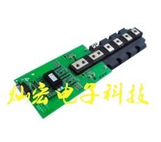 青銅劍IGBT驅動板 驅動底座2AB30A17K-OA-4E