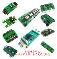 青銅劍IGBT驅動板2AB30A17K-OA-4ED