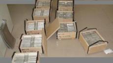 杏林精銦回收價格杏林收購銀廢料