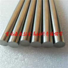 稀土冶炼用钨棒 锻造钨棒 钨合金棒