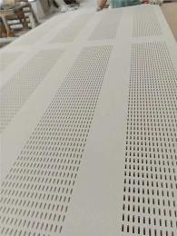 合肥市录音室吊顶吸声石膏板
