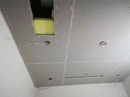 马鞍山市厂房穿孔吸音石膏板工厂