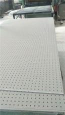 肥西县机场石膏穿孔板