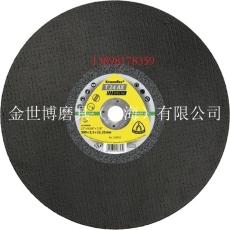 356X4X25.40铁路专用进口金世博高速切割片