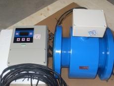 分體式電磁流量計圣世援SHLD正品保證