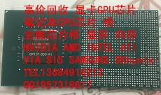 大量收售GPUQC4P安徽省黄山市歙县