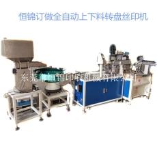 塑膠電器醫療外殼移印機/塑膠電器面板自動