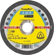 電廠專用不銹鋼超薄高速切割片150X1X1.6