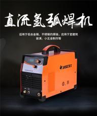 新型深圳佳士TIG300S逆变直流氩弧焊机