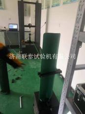 2019防眩板力學性能試驗機廠家直銷