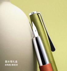 享圖男女士商務銥金鋼筆墨水筆禮盒 練字刻
