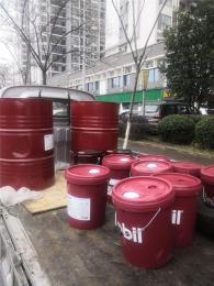 文登市乳化油一級經銷商及庫存量