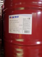 济宁市齿轮油适用于什么设备且怎么使用