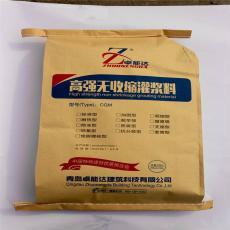 邓州灌浆料生产厂家干粉灌浆料厂家