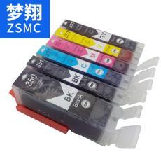 梦翔适用 佳能BCI350 PGBK BCI351墨盒 iP72