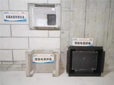 水泥预制砼电箱钢模具