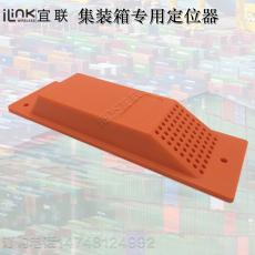 集装箱定位系统 集装箱定位设备