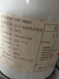 遂溪縣有資質處理廢正溴丙烷清洗劑蒸餾加工