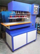 供应山东久隆JL-15KW高周波工业皮带机