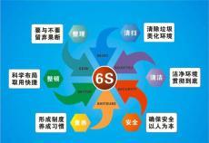 深圳市星之辉企管特钢企业6S咨询案例