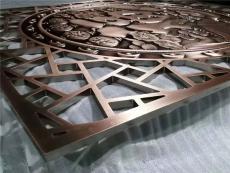水鍍紅古銅雙面浮雕