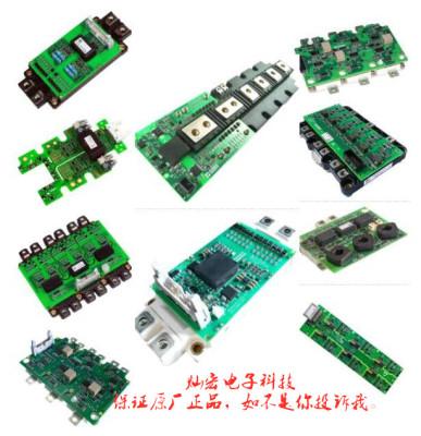 青铜剑IGBT驱动板2QD0670V33-Q-6ED模块驱动