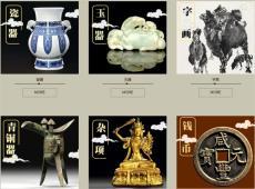 广西古董古玩艺术品鉴定