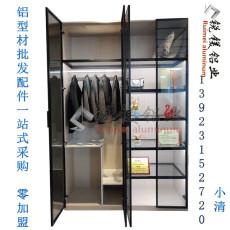 铝合金衣柜型材批发 现代简约 锐镁全铝家居