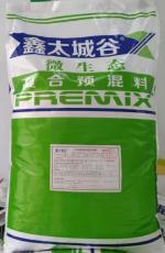 2.5綠色健康無抗微生態型母羊專用預混料3