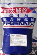 2.5綠色健康無抗微生態型育肥牛專用預混料3