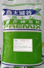 2.5綠色健康無抗微生態型育肥羊專用預混料3