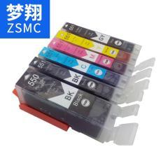 夢翔適用佳能打印機MG5450墨盒PGI-550
