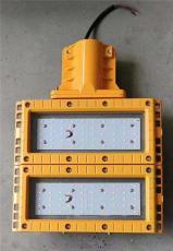 HRT93模组防爆灯毛坯件外壳