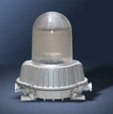海洋王灯具NFC9181平台灯外壳