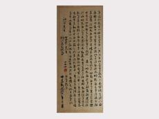 北京古董古玩大型艺术品鉴定拍卖交易中心