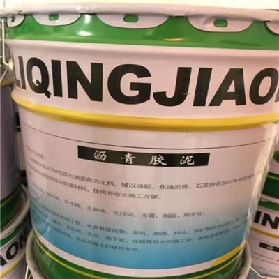 优质聚氯乙烯胶泥 嵌缝防水油膏