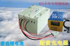 霍克EV48-30鋰電池48V30AH霍克鋰電池代理商