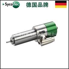 義齒切削機主軸 氧化鋯牙齒口腔雕銑高速電