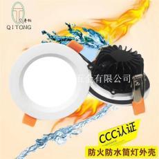 防水筒灯外壳IP65筒灯圆形外壳暗装筒灯配件