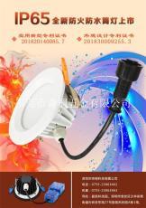 热销LED室内照明天花筒灯 4寸18W压铸铝筒灯