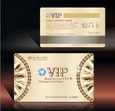 供應會員卡貴賓卡印刷卡批量定制