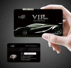 供应感应卡IC卡定制会员卡