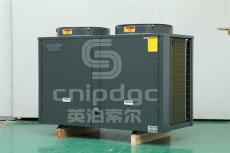 空气能热泵十大品牌 江苏英泊索尔空气能