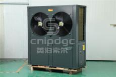 河北超低温空气能热泵 零下35度正常运行