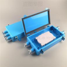 礦用光纖接線盒JHHG-4/6礦用光纜盤纖盒FHG4