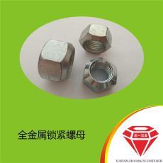 庄一/厂家DIN980镀锌全金属六角锁紧螺母