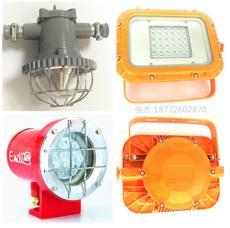 DGS50-127L-A 礦用隔爆型LED巷道燈