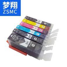 夢翔適用佳能PGI-270 CLI-271墨盒 MG6822